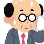 関白宣言のアンサーソング「関白失脚」は平成の名曲!
